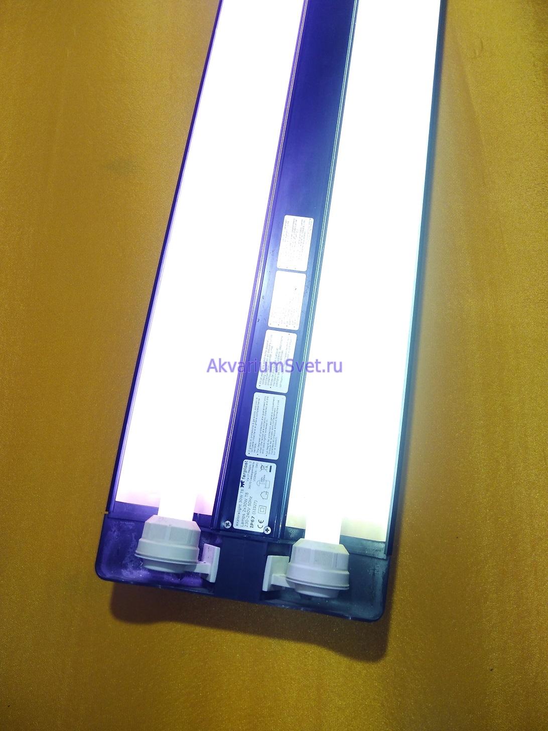 Отремонтированный аквариумный светильник Ferplast Exploralight 2x30W Т8.