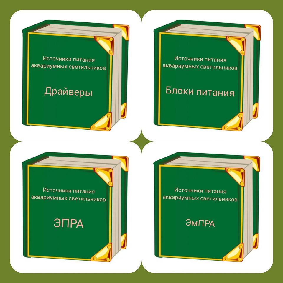 Обновление информации в Справочнике