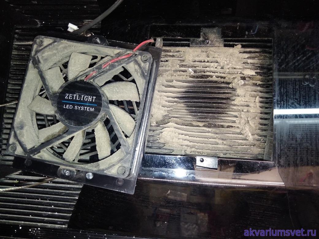 Запылённый вентилятор аквариумного светильника ZETLIGHT ZT6600